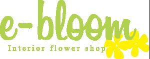 e-Bloom